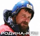 Геллер Владимир Викторович