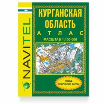 Атлас Курганской области
